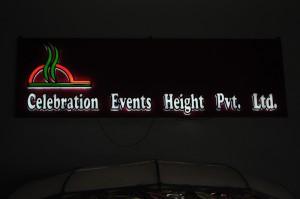 ummm ... so I am celebrating at Height ...
