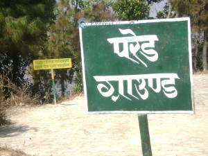 32. Practice Parade Ground of Nepal Army, Board Stating, If we Practice well here, we will win there