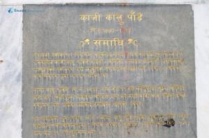 36. Inscription