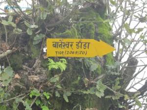 37. Location Sign