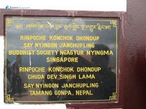 54. Rinpoche Konchok Dhondup