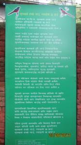 9. Poem on MulKharka Gaon