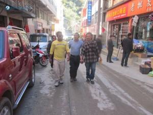 15. Chinese street