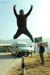 44. Fly High