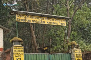 Entry gate of Shivapuri Nagarjun National Park