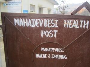 3. MahaDev Besi Health Post Thakre 3 Dhading