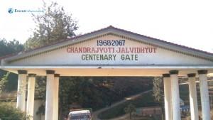 25. Centenary Gate