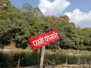 01. Pani Pokhari