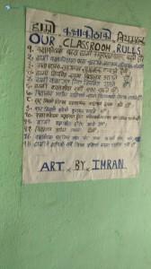 18. The Captain 'Imran'