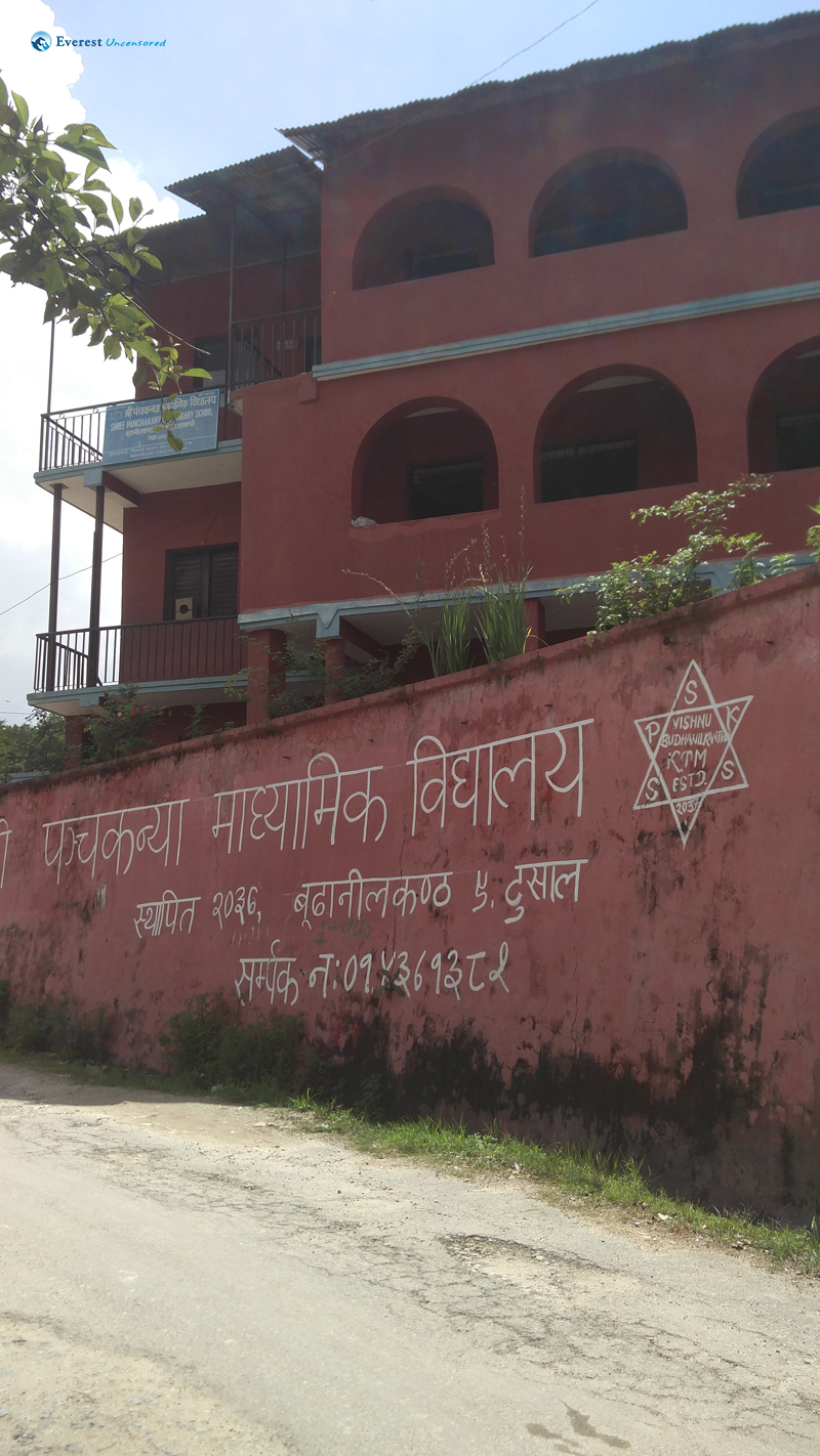 38. Shree Panchakanya Madhayamik Vidhayalaya