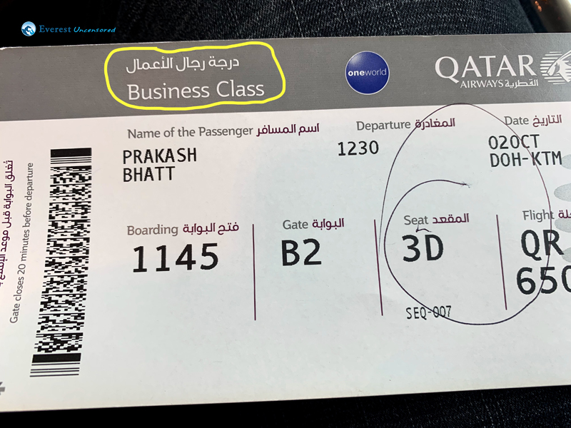 Fly On Business Class