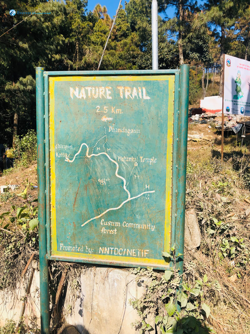 12. Nature Trail